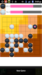 Go Game- screenshot