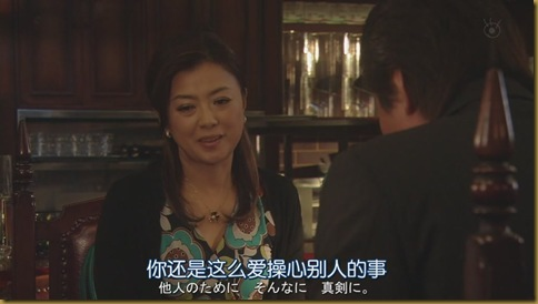 人人-全開Girl-09[22-52-53]