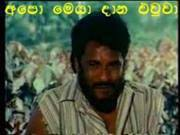 Sinhala Photo Comments Facebook