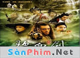Bích Huyết Kiếm (2007)
