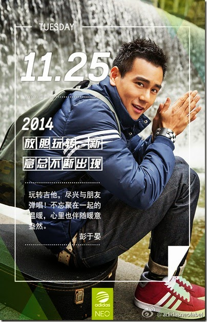 adidas Neo Label X Eddie Peng 2014 Winter 02
