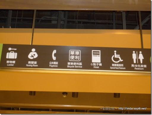 京站時尚廣場-單車便利區
