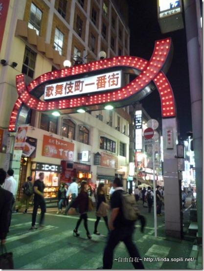 新宿-歌舞伎町