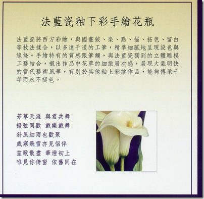 File0005