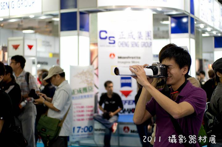 2011攝影器材展亂亂晃~