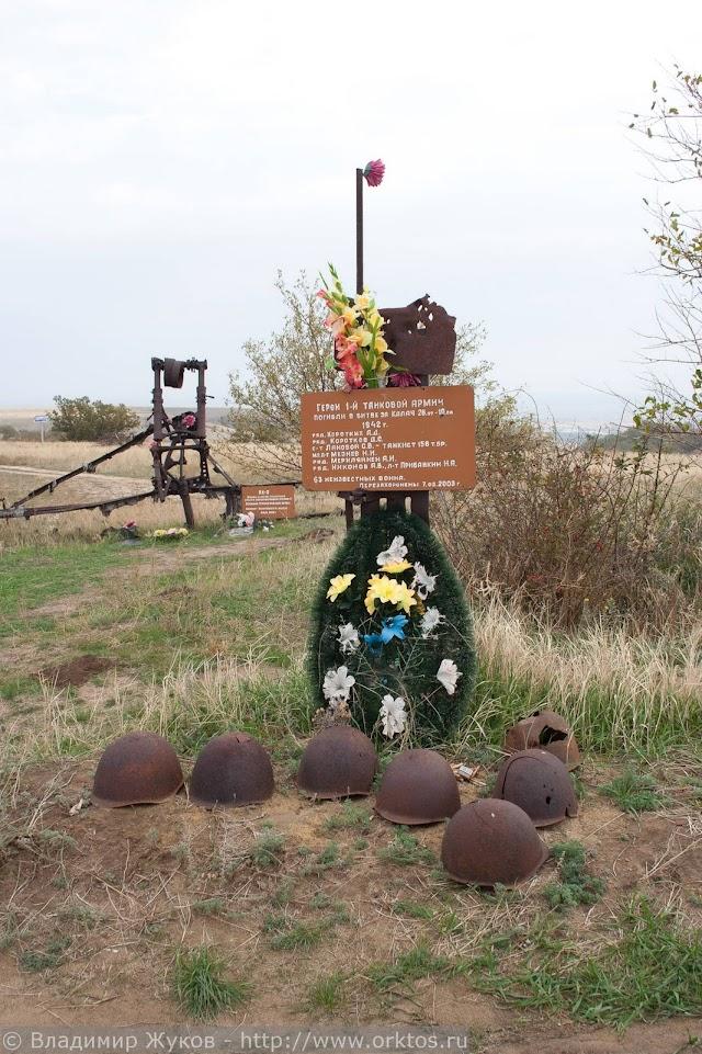 2007-10-10-113511.JPG