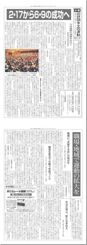 news_33