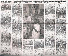 tamilnesan_tamil