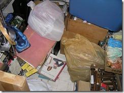 Floor of Storage Section