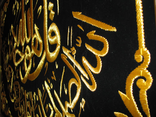 Gold thread sewn onto black velvet displays verses from the Qur'an, the sacred book in Islam. (Photo credit: Jennifer Moore)