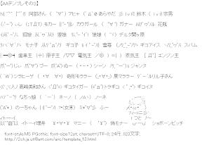[AA]AAテンプレその3