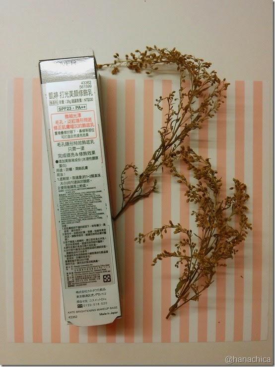 2014-11-02 21.32.51_副本