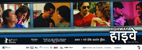 Highway-Nepali-Movie