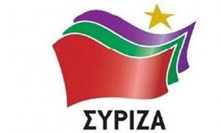 Ν.Ε. ΣΥΡΙΖΑ: Να σταματήσει αμέσως το αίσχος της σύλληψης καταστηματαρχών