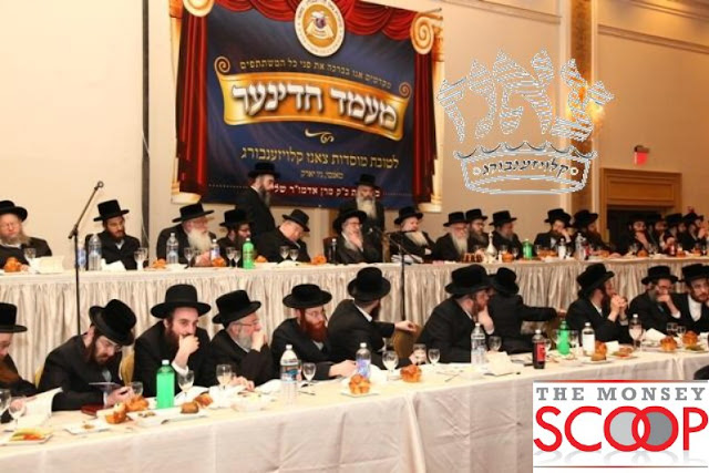 Sanz Klausengberg Annual Dinner In Monsey - 19.JPG