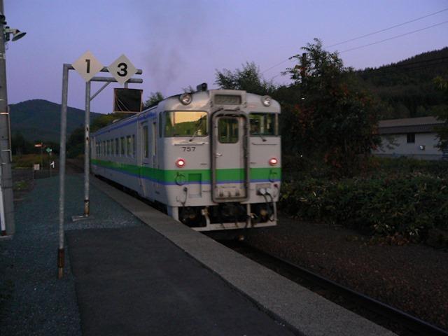 09-23 Sapporo 6