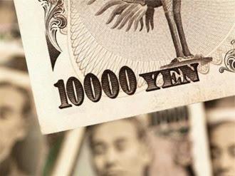 Prefeituras do Japão preparam ajuda de ¥10 mil