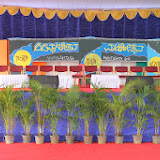 Adhmya Chetana Utsav 29.12.2013