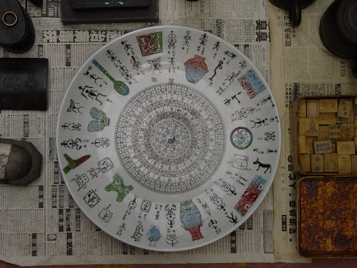 Item for sale in China in Chengdu. Has to do with zodiac, I think. Ying and Yang in center of plate.