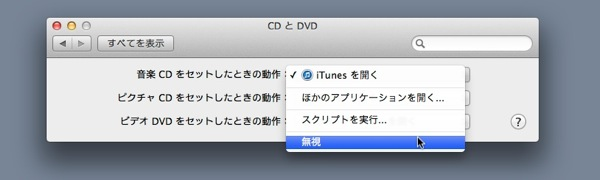 CD と DVD-2.jpg
