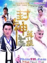 Anh Hùng Phong Thần Bảng 2 - Creation Of The Gods 2