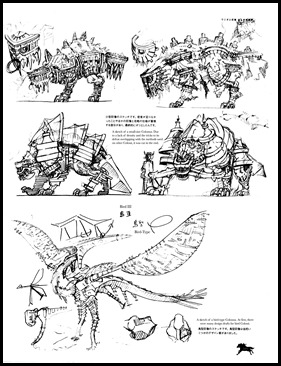 Unused Colossi sketches - page 2 of 6