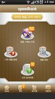 Screenshot of 부동산1번지 모바일 중개업무 (공동거래망)