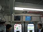 2004 - Japan - Tokyo