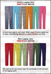 Uniqlo Leggings Promotion 2013 All Singapore Promotions Latest Shopping EverydayOnSales