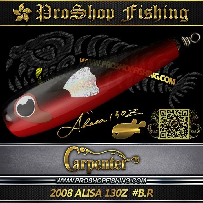 2008 Alisa 130Z  #B.R (3)