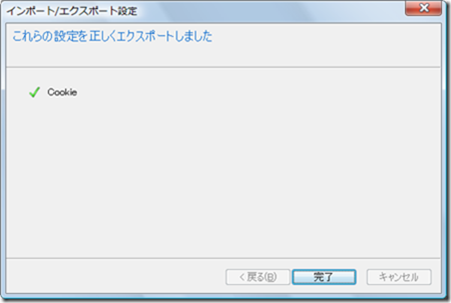 2013-04-15_00h38_56