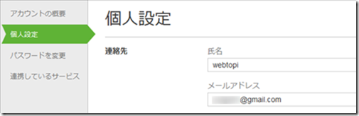 2013-01-04_09h09_00