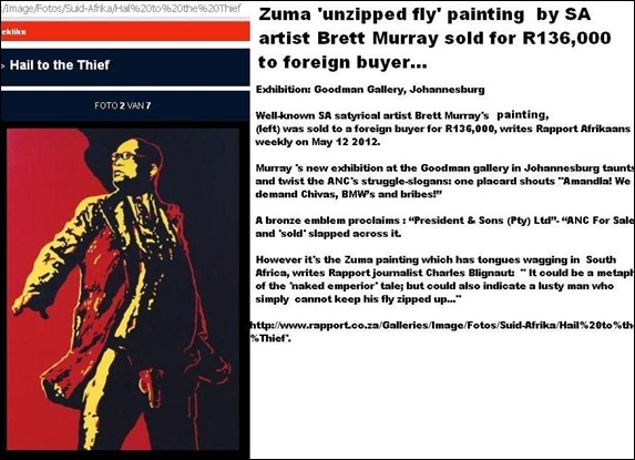 ZUMA CANNOT KEEP HIS FLY ZIPPED UP ART WORK PART OF _hail_ ANC TAUNTING DISPLAY
