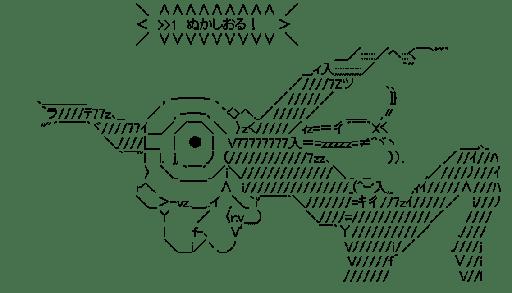 平坂黄泉 (未来日記)