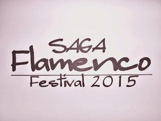 さが フラメンコ フェスティバル 2015