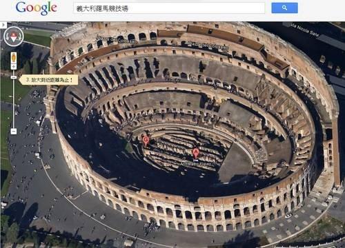 google maps 3D-04