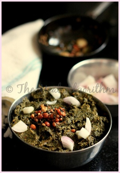 Amaranth Greens Chutney