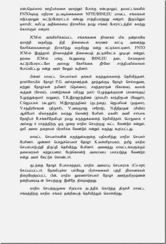 khepy nraw 16.08.2014_page_2