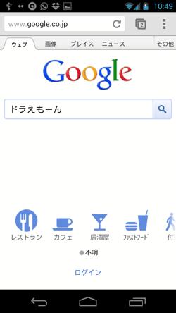 哆啦A夢-03
