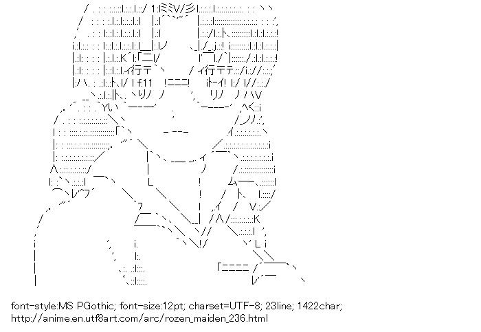 Rozen-maiden,Sakurada Nori