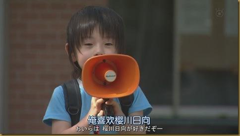 人人-全開Girl-09[22-08-34]