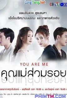 Tình Chị Duyên Em - Khun Mae Suam Roy