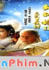 Bảng Phong Thần 2 (2009)