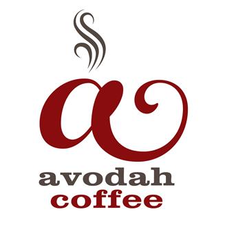 Avodah coffee affiliate Logo A w-text (1)red