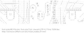 [AA]Lapislazuri Stern & Jade Stern (Rozen-maiden)