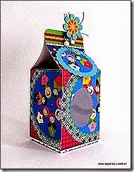 Geschenkverpackung-Süßigkeitenbox 8