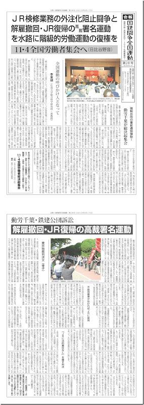 news_28
