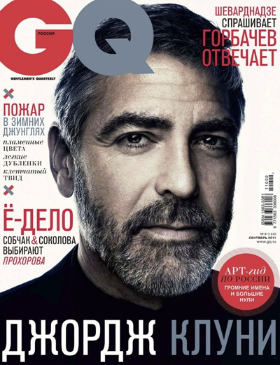 George Clooney by Marco Grob for GQ Russia, September 2011