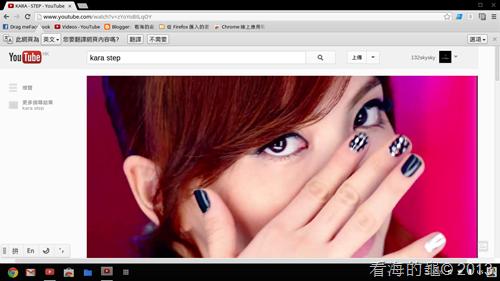 Screenshot 2013-03-15 at 22.20.06