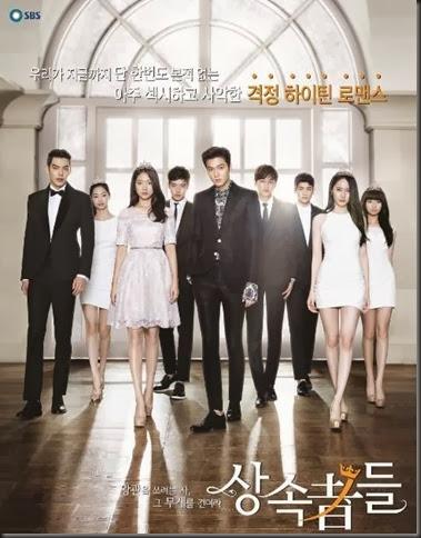 fx-Krystal-ZEA-Hyungsik-lee-min-ho-park-shin-hye-kim-woo-bin_1381104685_af_org
